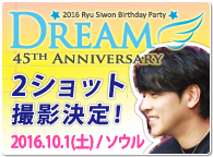 2016 Ryu Siwon Birthday Party ~Dream~