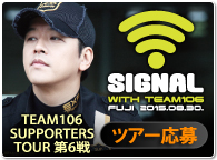 SIGNAL with TEAM106